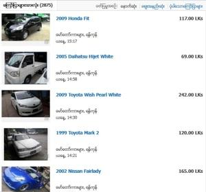 Vehicle Ads Page
